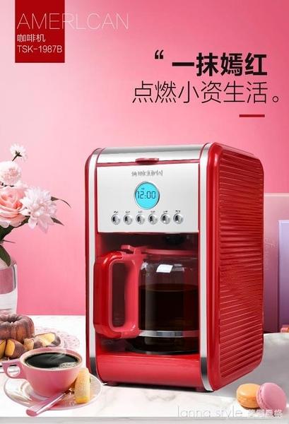 美式家用小型全半自動咖啡壺商用煮咖啡機 220V  YTL 新品全館85折