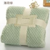 秋冬嬰兒毛毯寶寶抱毯推車蓋毯新生兒童毯子卡通珊瑚絨安撫毯用品