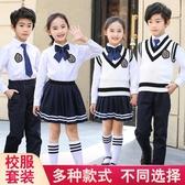 中小學生大合唱服裝合唱團詩歌朗誦服兒童演出服歌詠比賽校服男女 MKS免運