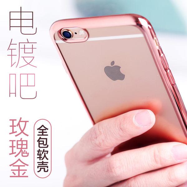電鍍TPU 蘋果 iphone6/6s plus 手機殼 矽膠 iphone6/6s透明外殼 防摔 保護套 電鍍邊框 電鍍金邊