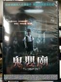 挖寶二手片-L01-029-正版DVD-泰片【鬼嬰廟】-取自泰國駭人社會事件(直購價)