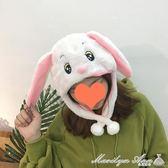 秋冬可愛毛絨粉小豬兔子頭套原宿風卡通動物帽子少女軟妹拍照道具  街頭布衣