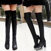 現貨出清秋冬季新款韓版馬靴長筒皮靴長靴過膝粗跟高跟高筒瘦腿女靴子【PinkQ】