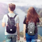 折疊背包超輕防水雙肩包男女輕便戶外徒步登山包便攜皮膚包 PA1153『pink領袖衣社』