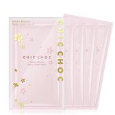 CHIC CHOC 櫻花水潤面膜 (5片/盒)