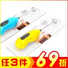 電動打蛋器 顏色隨機【AE02196】i-Style居家生活