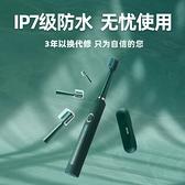 電動牙刷BiSUAN 超聲波全自動電動牙刷成年人情侶款充電式女學生牙刷家用