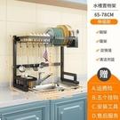 置物架 碗架瀝水架廚房置物架放碗水槽伸縮...