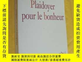 二手書博民逛書店Paidoyer罕見pour le bonheur 法文原版 小16開Y164737 Matthieu Ric
