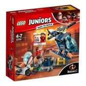 LEGO 樂高 Juniors Elastigirl's Rooftop Pursuit 10759 (95 Piece)
