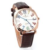 范倫鐵諾˙古柏 彩色數字手錶【NEV58】原廠公司貨