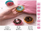 甜甜圈被子固定器 棉被夾 床單被套扣 窗簾夾 防滑防跑 安全無針 防踢夾子 床單固定夾 冬季家用