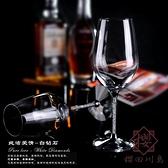 一對裝 水晶紅酒杯高腳杯歐式2個玻璃葡萄酒杯【櫻田川島】
