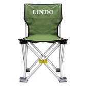 戶外超輕便攜式多功能摺疊椅子釣魚椅沙灘椅簡易摺疊凳子WY【中秋節預熱】