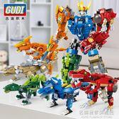 積木霸王龍拼裝玩具男孩恐龍變形機器人金剛益智力兒童6-12歲 名購居家