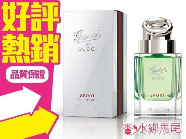 Gucci by Gucci Pour Homme sport 運動男性淡香水 5ML香水分享瓶◐香水綁馬尾◐