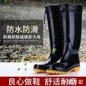 中大尺碼雨鞋 男女士勞保防汗濕腳臭高筒雨鞋防水防滑牛津塑膠雨靴水鞋 js13536『小美日記』