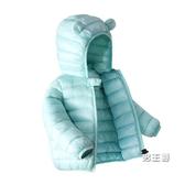 兒童羽絨服 棉衣兒童冬裝衣服寶寶輕薄外套男女小童棉襖冬