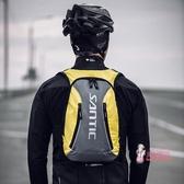 騎行背包 運動背包騎行背包戶外通勤後背包自行車包運動裝備 2色