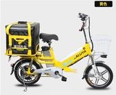 外賣電動自行車長跑王新國標續航王鋰電雙電池電瓶16寸電動送餐車 後街五號