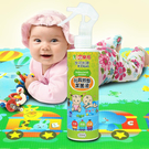LOG樂格 K-Clean 玩具地墊抗疫...