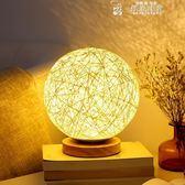 小夜燈溫馨浪漫LED小夜燈創意喂奶調情趣小台燈簡約現代床頭燈臥室宿舍