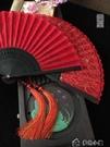舞蹈扇中國風COS大紅色扇子蕾絲扇日式折扇子女士舞蹈扇古典古風鞠婧 多色小屋