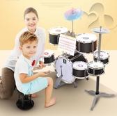 兒童架子鼓爵士鼓兒童初學者敲打鼓寶寶益智玩具男3-6歲1 PA15374『美好时光』