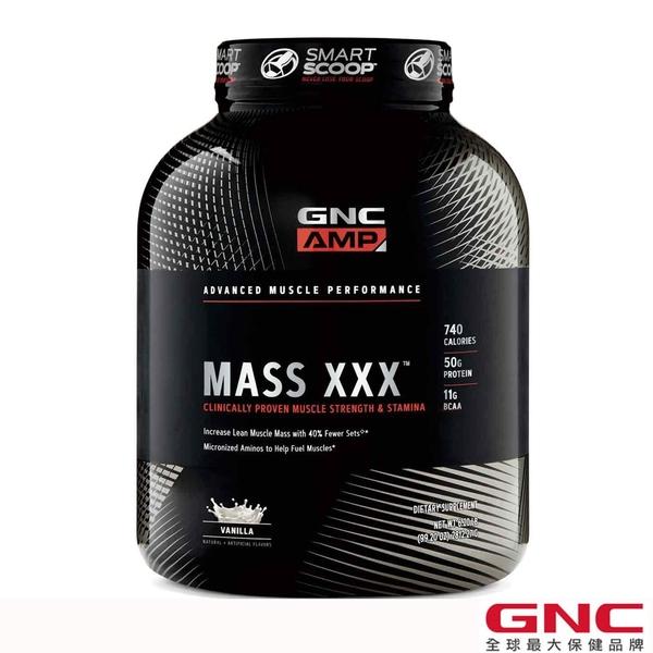 【GNC獨家】下殺55折 增重乳清 AMP 麥斯飲品 6.2磅