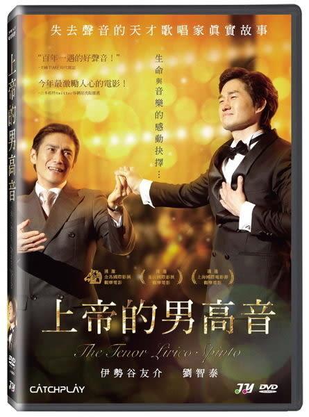 上帝的男高音 DVD (購潮8)