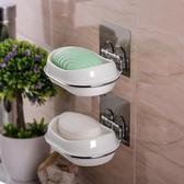衛生間肥皂盒香皂架創意吸盤香皂盒壁掛肥皂架浴室瀝水皂盒皂托 美好生活居家館