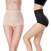 束腹褲塑身褲 收腹褲束腰 新款 提臀 網紗產後保養提臀內褲《小師妹》yf2295