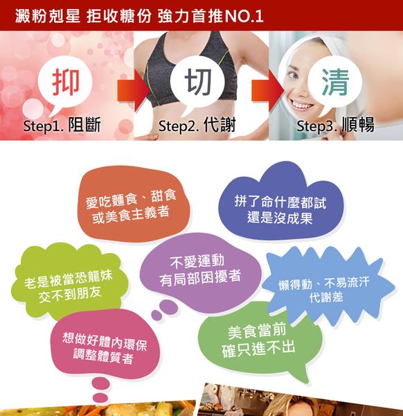草本之家-五色纖盈60粒1入(唐辛子.武靴葉.松樹皮.芝麻.白腎豆)