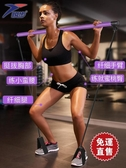 瑜伽器材普拉提棒健身運動家用女腳蹬瘦身拉力器彈力帶減肥拉力繩   【雙十二免運】
