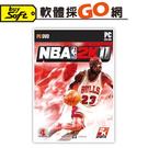 【軟體採Go網】PCGAME-NBA 2K11美國職業籃球喬丹