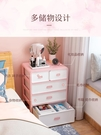 儲物櫃 床頭柜簡約現代北歐經濟型簡易儲物收納置物架臥室床邊可愛小柜子 艾麗花園