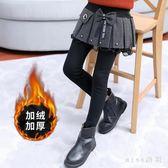 女童裙褲 冬裝洋氣外穿兒童打底褲加絨加厚新款百搭假兩件褲裙 js16938『miss洛羽』