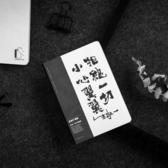 kinbor手帳本朱敬一硬面本國粹B6日程本記事本2019新款硬面本新年手賬