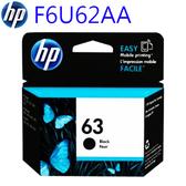 【奇奇文具】HP F6U62AA (63) 黑色墨水匣
