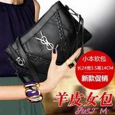 手拿包女羊皮女包新款真皮手拿包側背包真皮女包斜背包錢夾化妝包 交換禮物