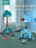 益生貝美兒童籃球框投籃架可升降寶寶室內家用投球籃球架男孩玩具 快速出貨 YYP
