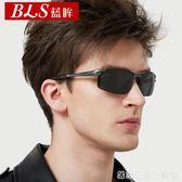 運動墨鏡男新款太陽鏡男士偏光駕駛眼鏡司機開車釣魚潮人眼睛 居家物語