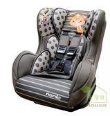 [ 家事達 ] 法國納尼亞NANIA-旗艦 0-4歲-兒童汽車安全座椅-長頸鹿綠   特價