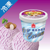 義美冰淇淋-香芋500g【愛買冷凍】