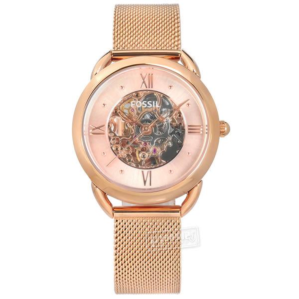 FOSSIL / ME3165 / TAILOR 機械錶 自動上鍊 鏤空錶盤 羅馬刻度 米蘭編織不鏽鋼手錶 鍍玫瑰金 34mm