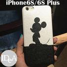 迪士尼 iPhone6S Plus 米奇剪影蠶絲紋超薄TPU手機保護套 清水矽膠全包邊軟殼 皮質紋路 Disney Mickey Mouse