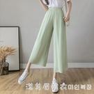 雙層雪紡闊腿褲女高腰垂感褲裙褲夏季薄款冰絲褲子小矮個子八分褲 美眉新品