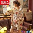 家居服 2021年新款睡衣女夏季薄款純棉短袖兩件套裝春夏天學生可愛家居服寶貝計畫 上新