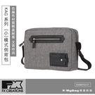 FX CREATIONS 側背包 KAG系列 小橫式側背包 淺灰 KAG69753-21 得意時袋