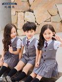 幼兒園園服玩酷熊小學生校服套裝英倫風幼兒園園服夏裝兒童畢業服班服定制潮 溫暖享家